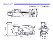16Mトラック式高所作業車